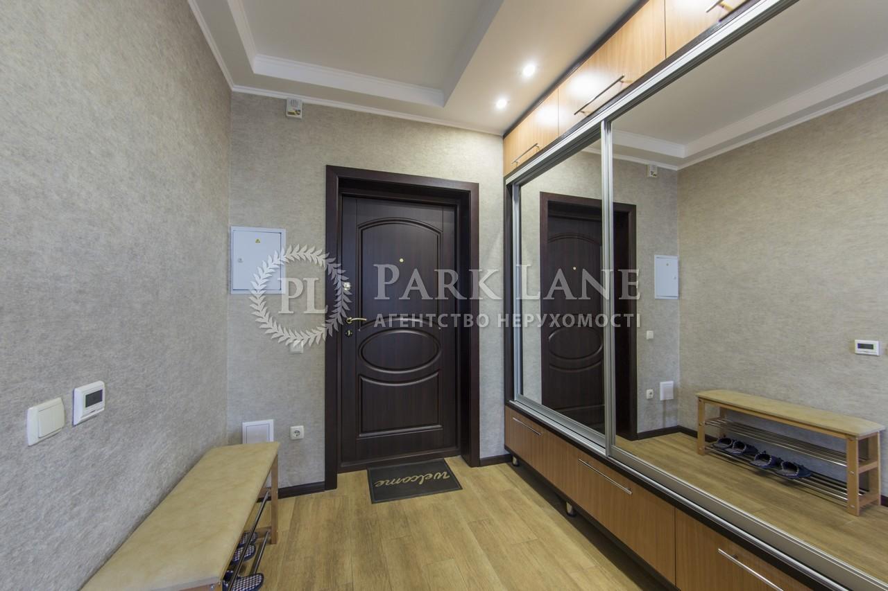 Квартира ул. Сикорского Игоря (Танковая), 4д, Киев, J-24666 - Фото 23