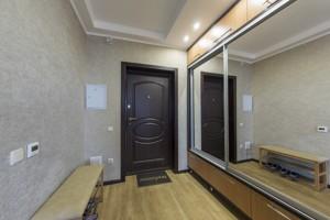 Квартира J-24666, Сикорского Игоря (Танковая), 4д, Киев - Фото 26