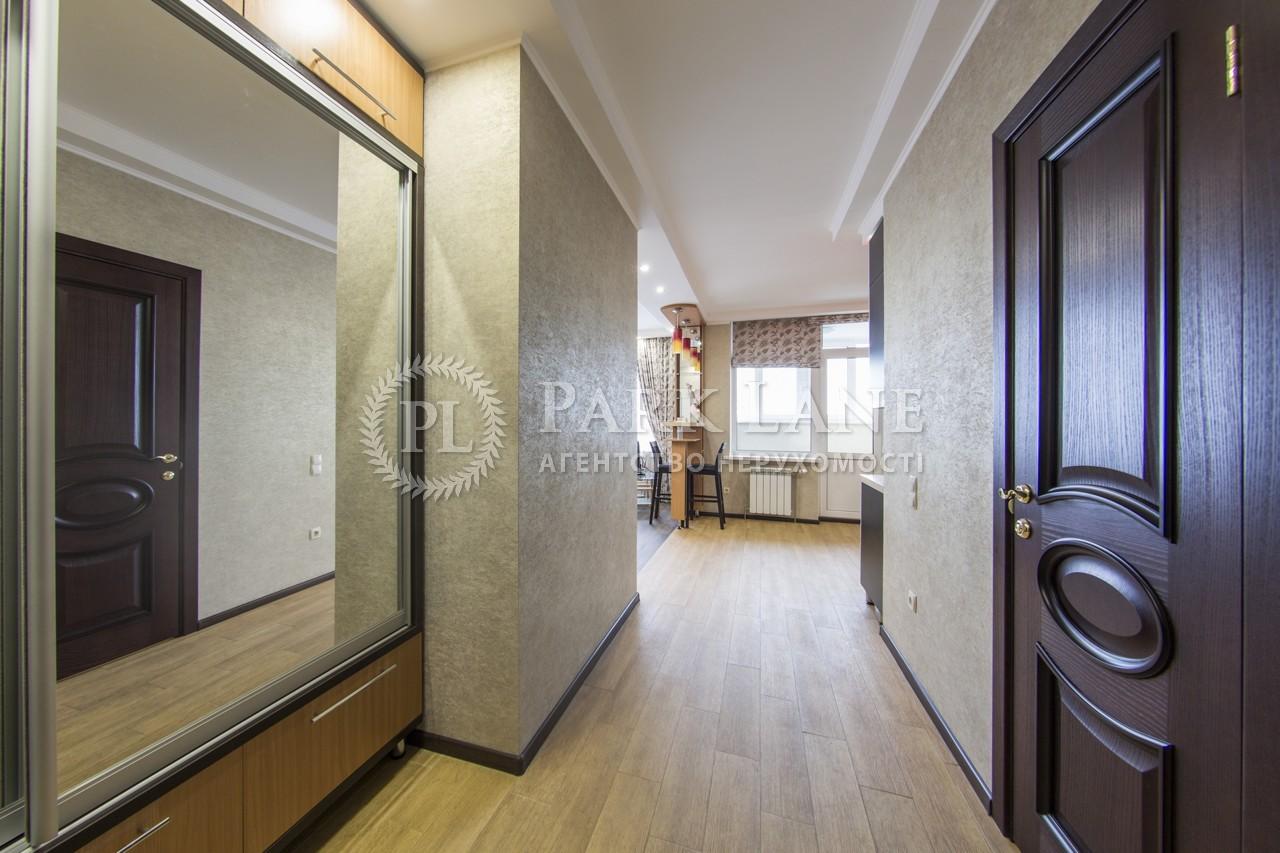 Квартира ул. Сикорского Игоря (Танковая), 4д, Киев, J-24666 - Фото 21