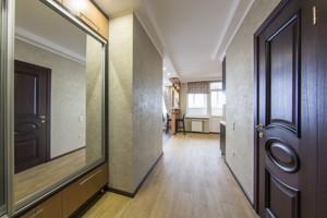 Квартира J-24666, Сикорского Игоря (Танковая), 4д, Киев - Фото 24