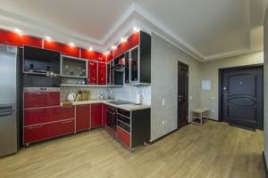 Квартира J-24666, Сикорского Игоря (Танковая), 4д, Киев - Фото 18