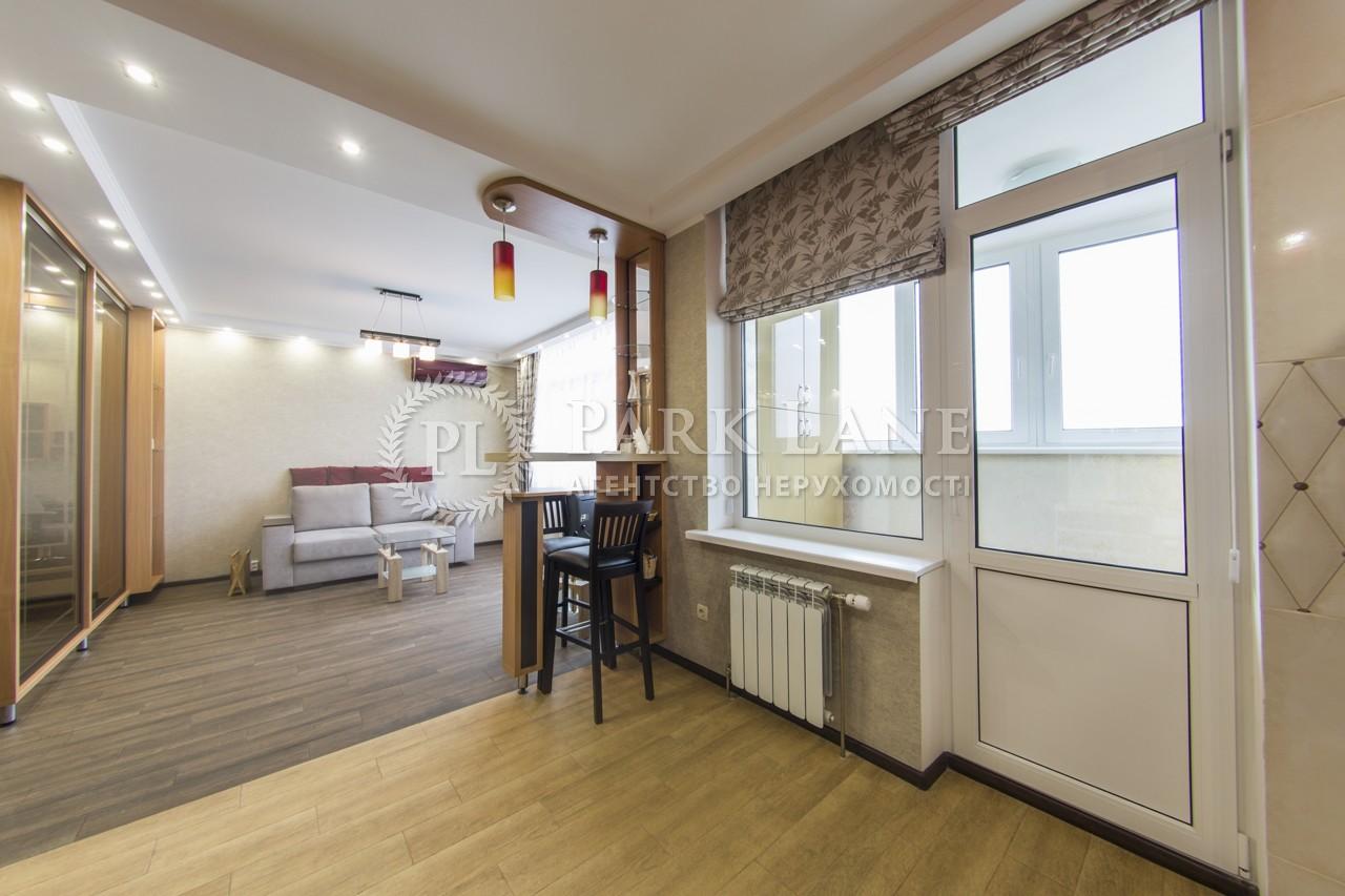 Квартира ул. Сикорского Игоря (Танковая), 4д, Киев, J-24666 - Фото 6