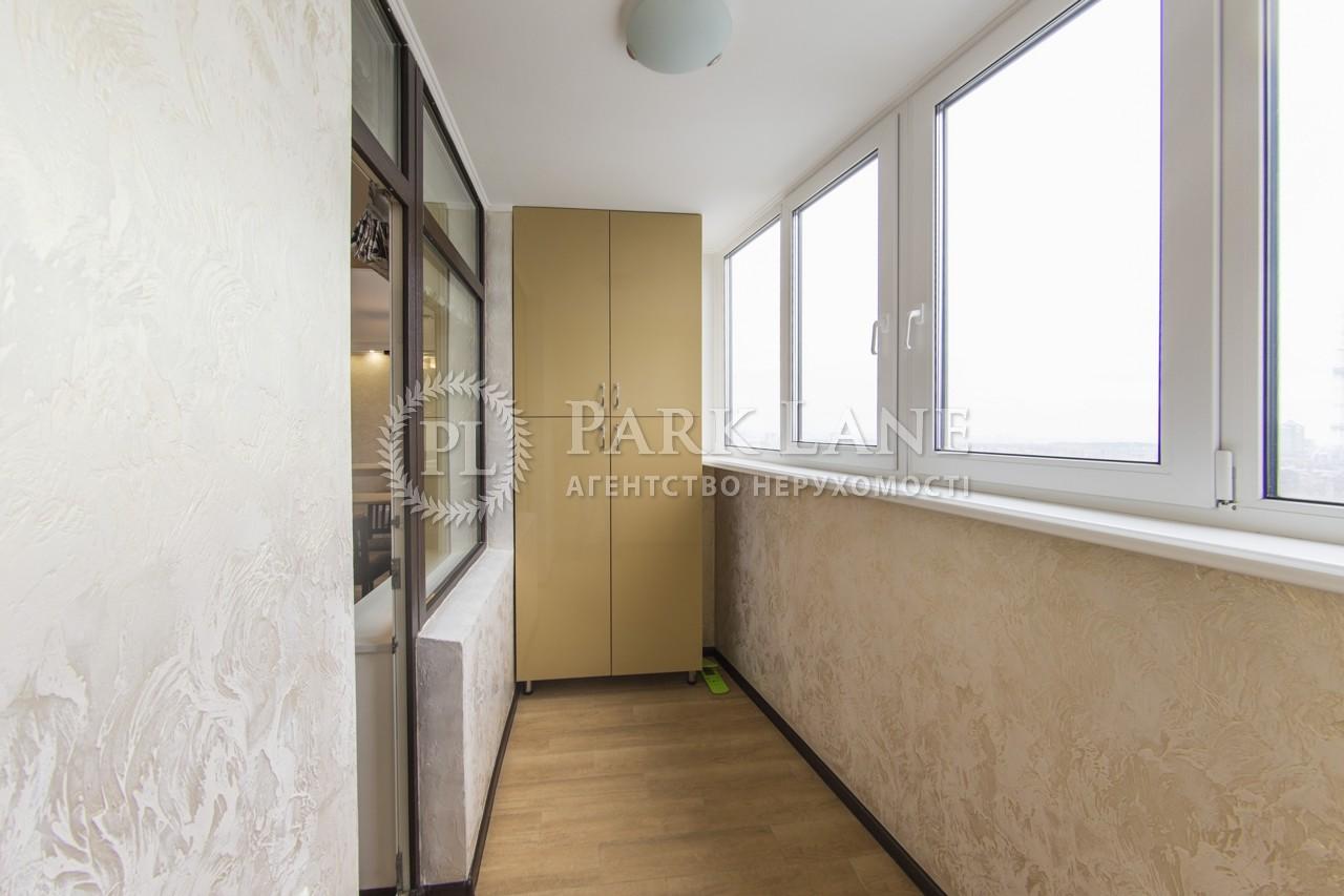 Квартира ул. Сикорского Игоря (Танковая), 4д, Киев, J-24666 - Фото 20