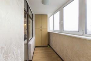 Квартира J-24666, Сикорского Игоря (Танковая), 4д, Киев - Фото 23