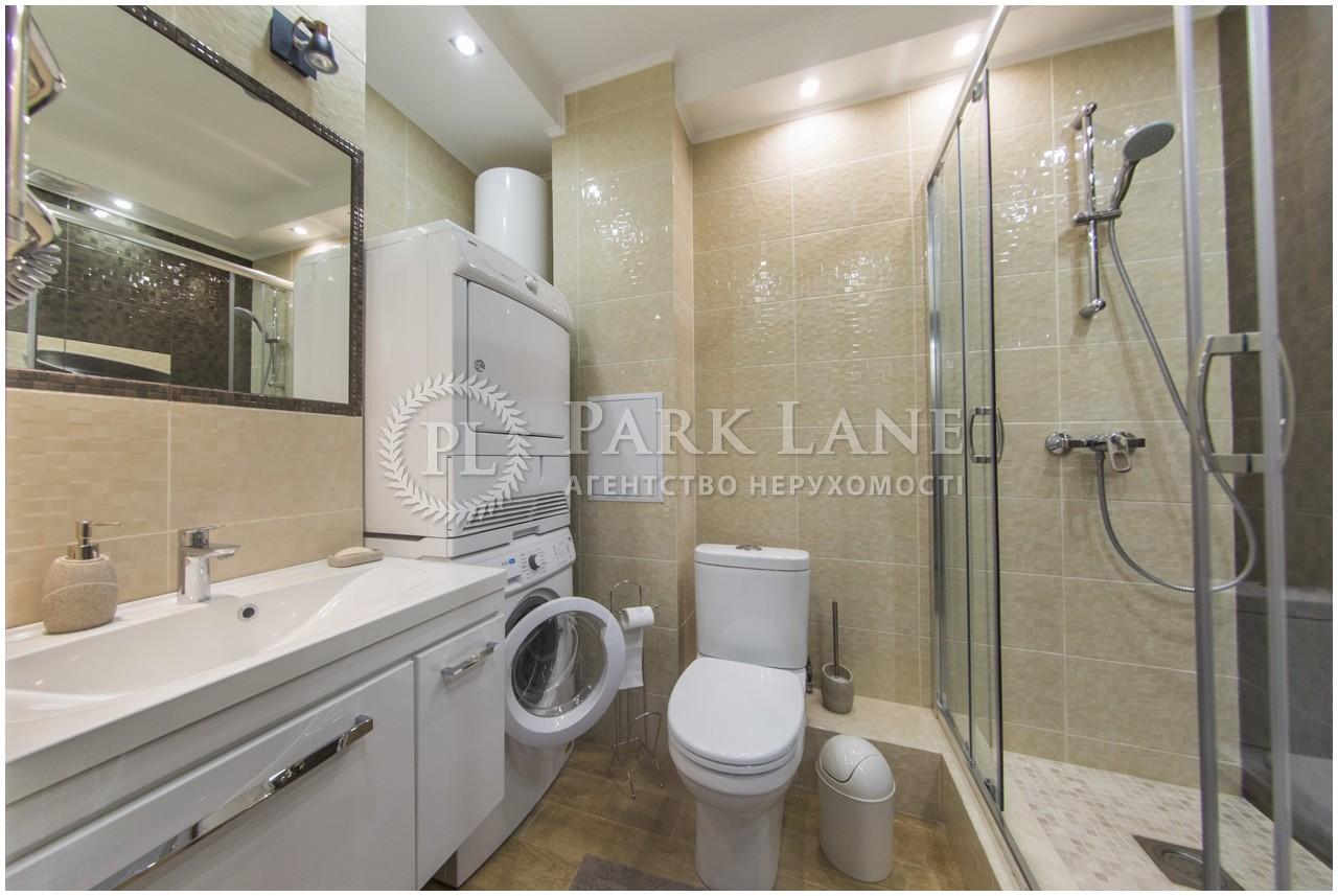 Квартира ул. Сикорского Игоря (Танковая), 4д, Киев, J-24666 - Фото 17