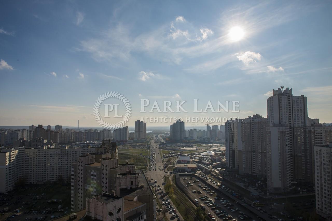 Офис, I-22637, Григоренко Петра просп., Киев - Фото 20