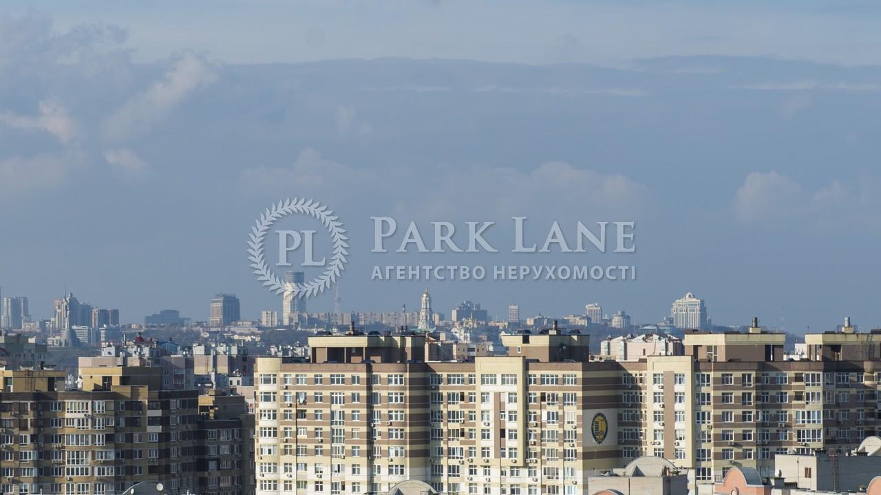 Офис, I-22637, Григоренко Петра просп., Киев - Фото 17