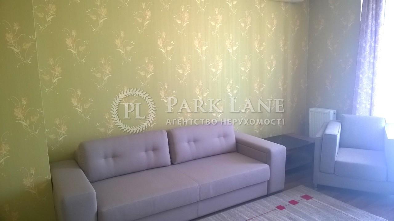 Квартира Z-223074, Лабораторный пер., 6, Киев - Фото 7