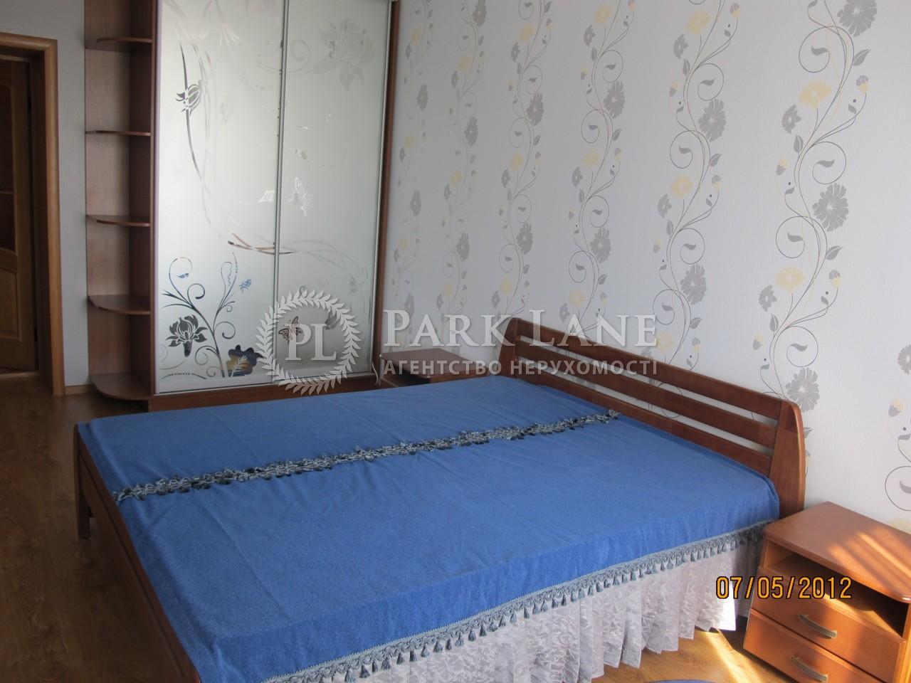 Квартира вул. Хмельницька, 10, Київ, Z-981546 - Фото 2