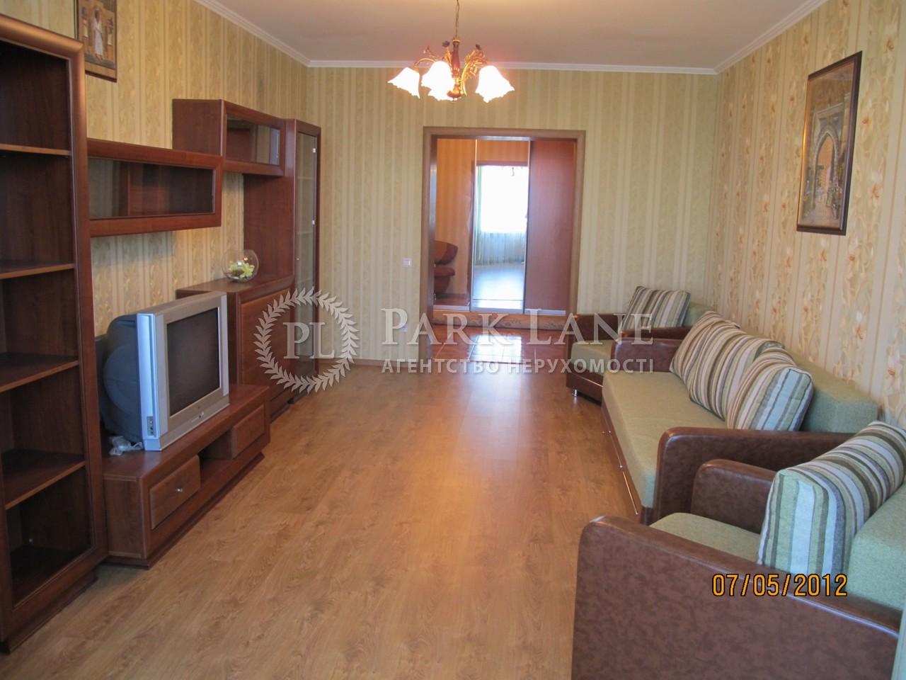 Квартира вул. Хмельницька, 10, Київ, Z-981546 - Фото 5