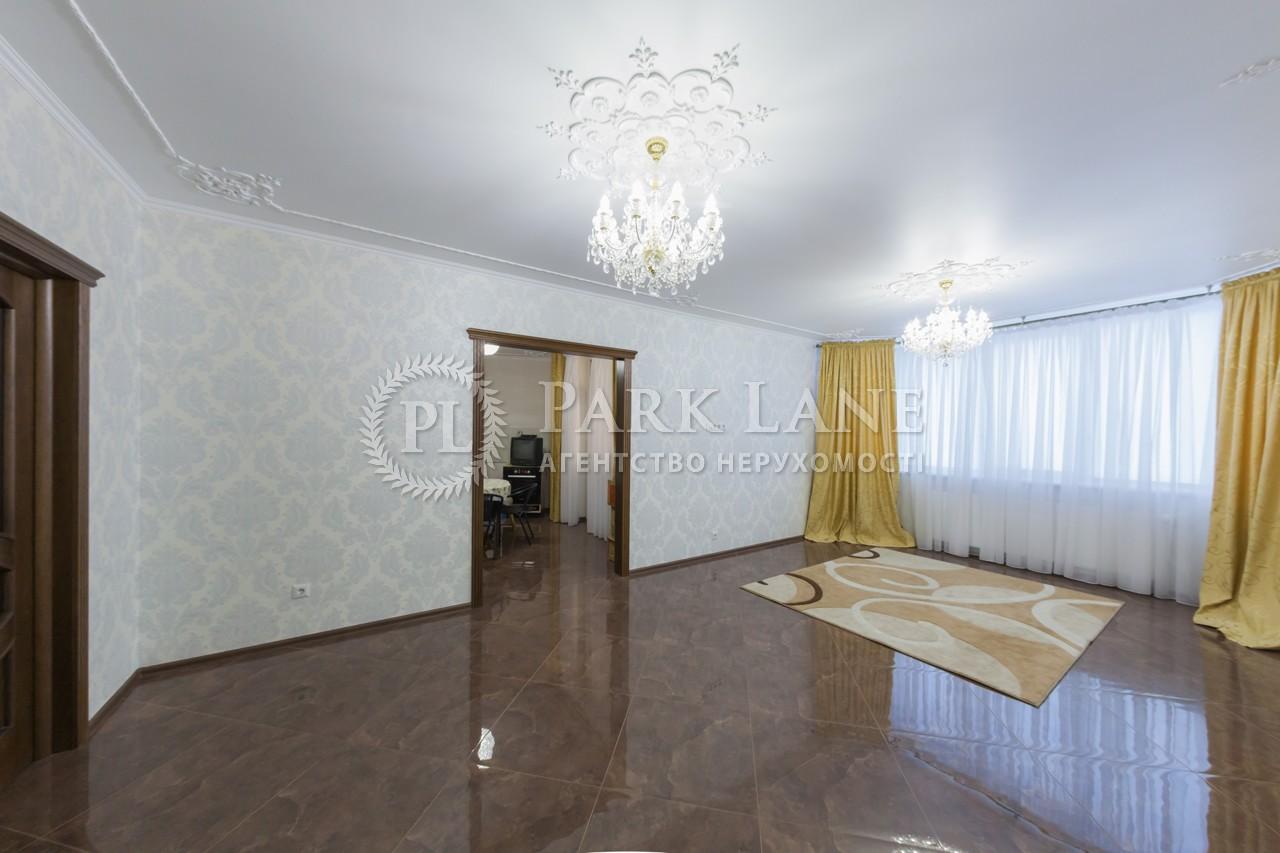 Квартира ул. Чавдар Елизаветы, 13, Киев, Z-1371 - Фото 6