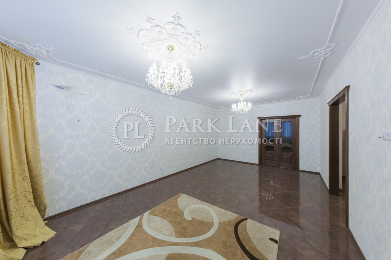Квартира ул. Чавдар Елизаветы, 13, Киев, Z-1371 - Фото 7