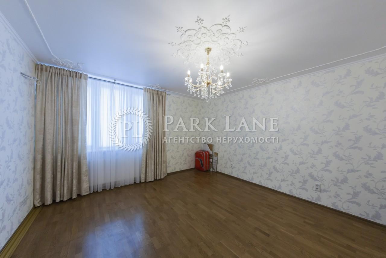 Квартира ул. Чавдар Елизаветы, 13, Киев, Z-1371 - Фото 10