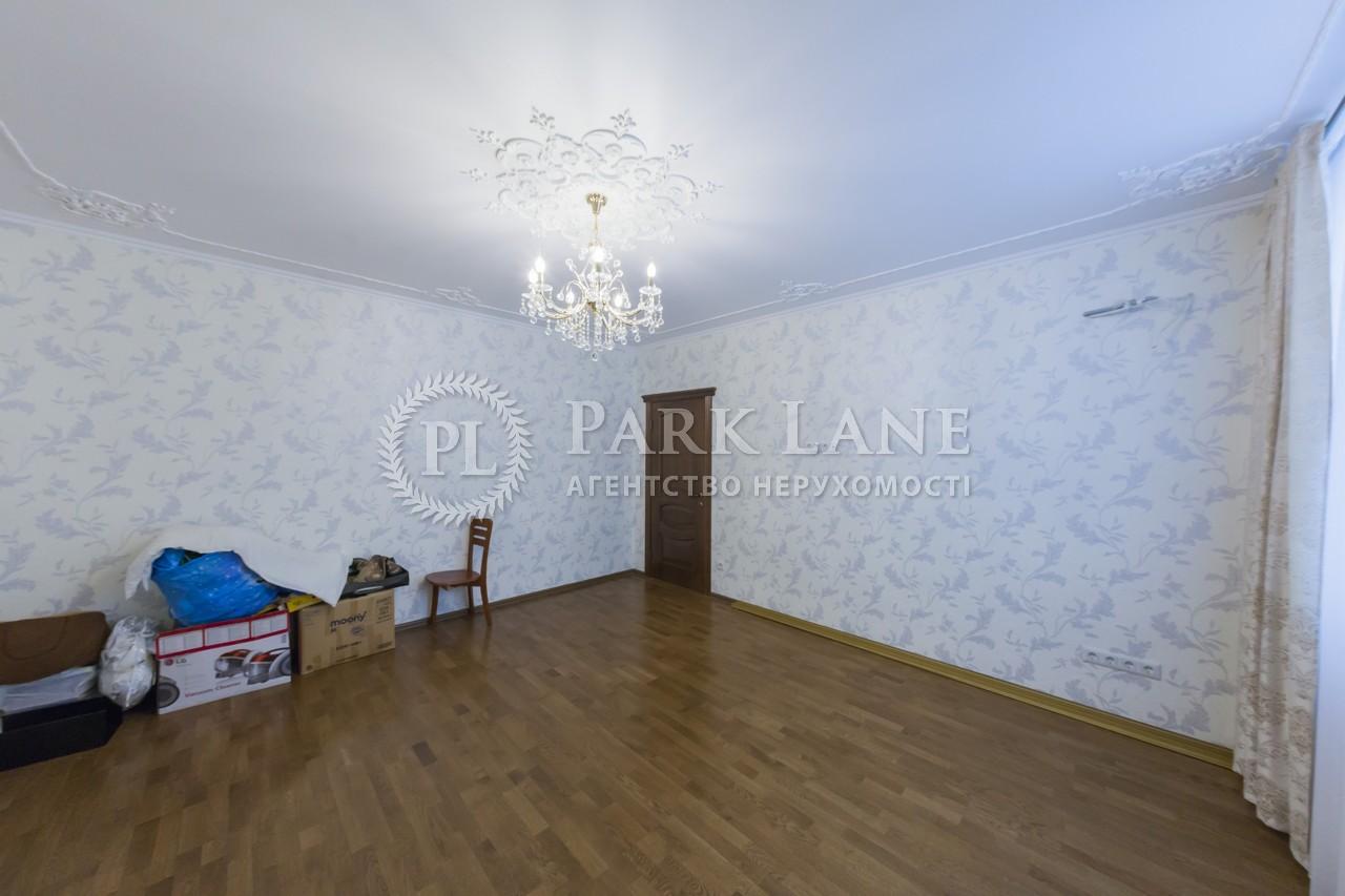 Квартира ул. Чавдар Елизаветы, 13, Киев, Z-1371 - Фото 11