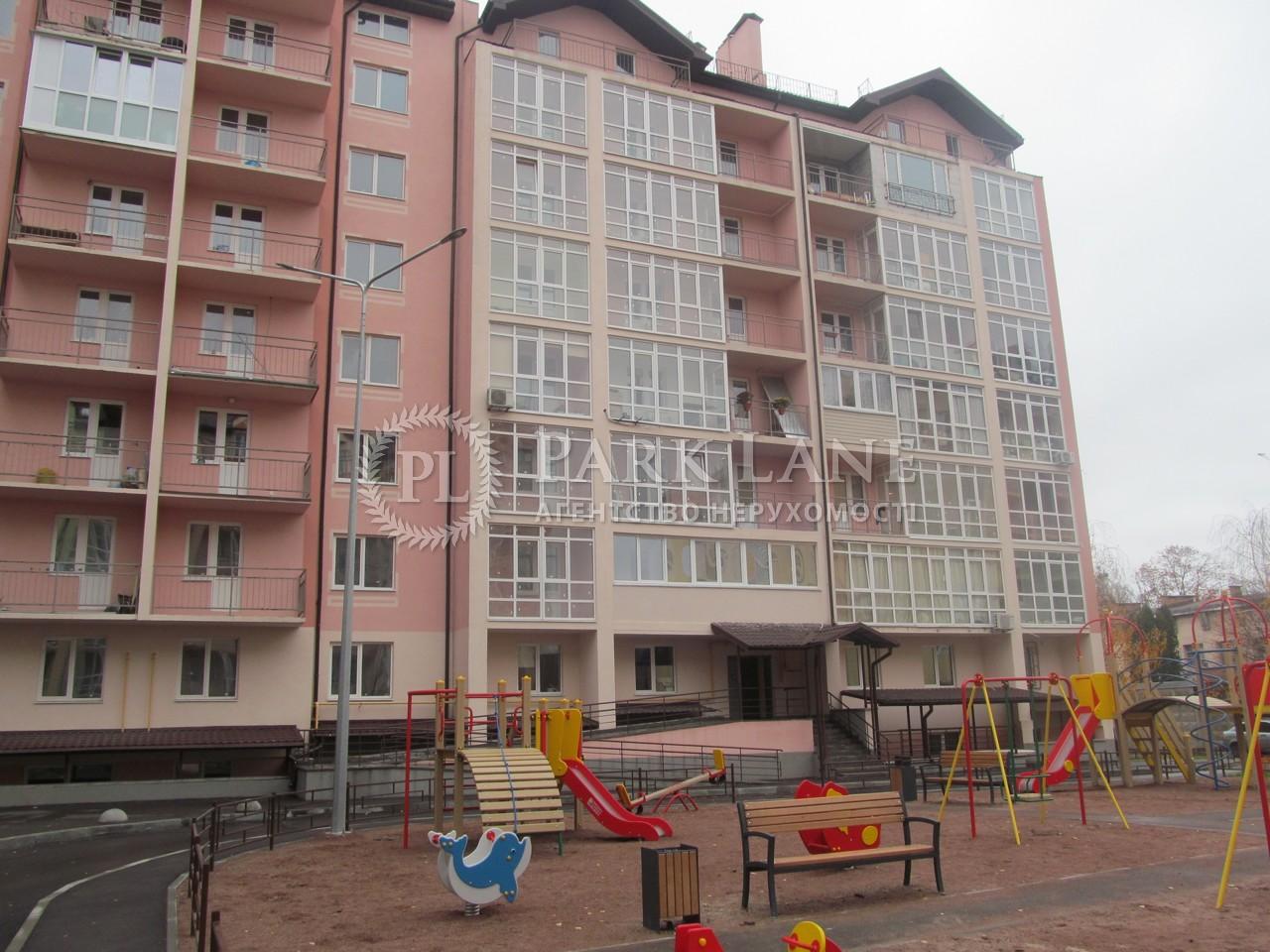 Квартира ул. Лебедева Академика, 1 корпус 5, Киев, N-22572 - Фото 11