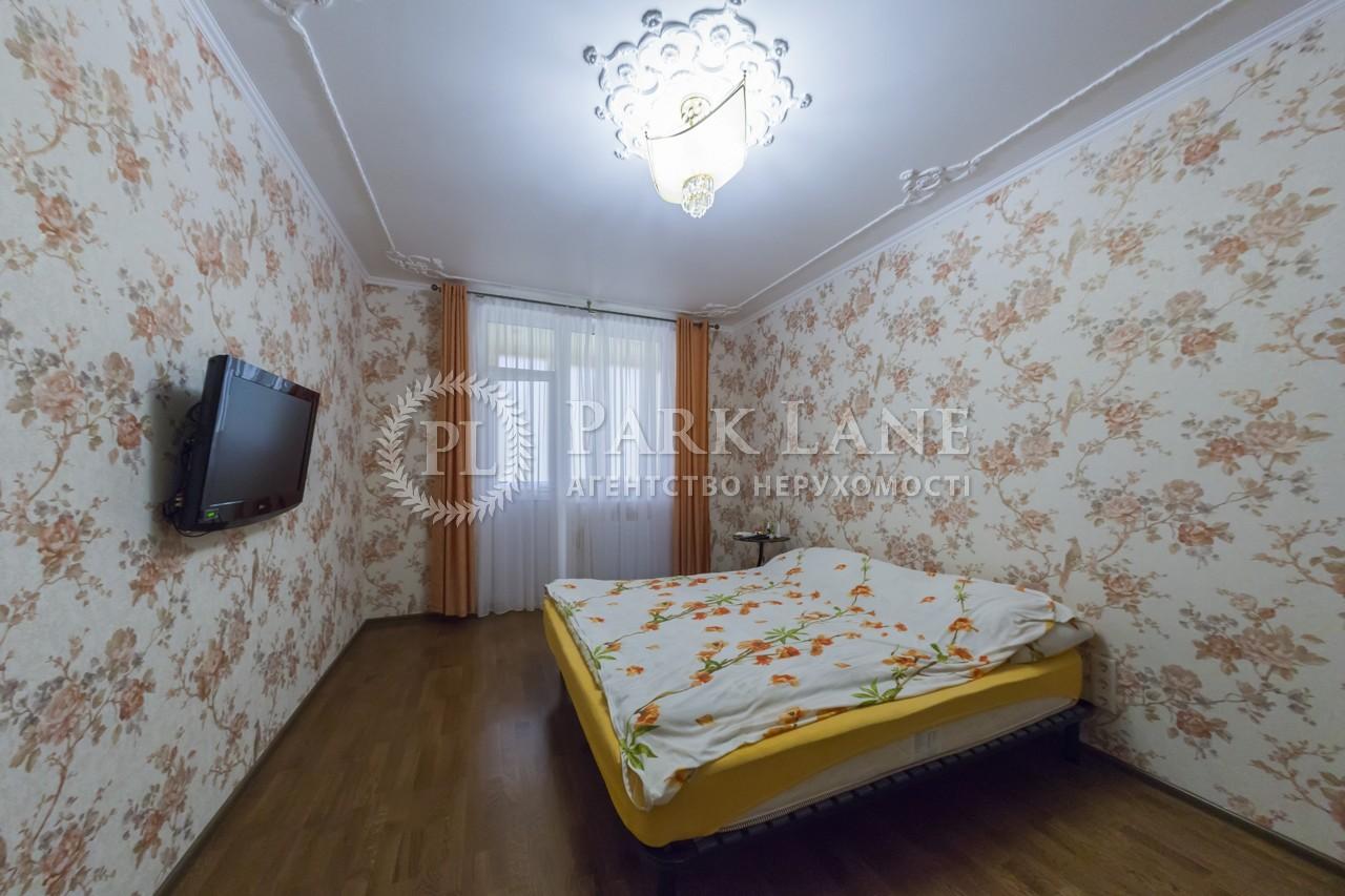 Квартира ул. Чавдар Елизаветы, 13, Киев, Z-1371 - Фото 8