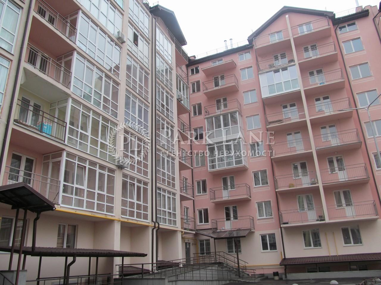 Квартира ул. Лебедева Академика, 1 корпус 5, Киев, N-22572 - Фото 1