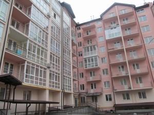 Коммерческая недвижимость, R-17399, Лебедева Академика, Голосеевский район