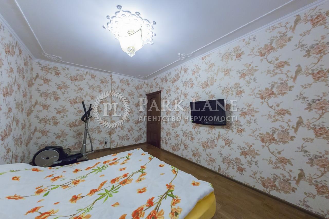 Квартира ул. Чавдар Елизаветы, 13, Киев, Z-1371 - Фото 9