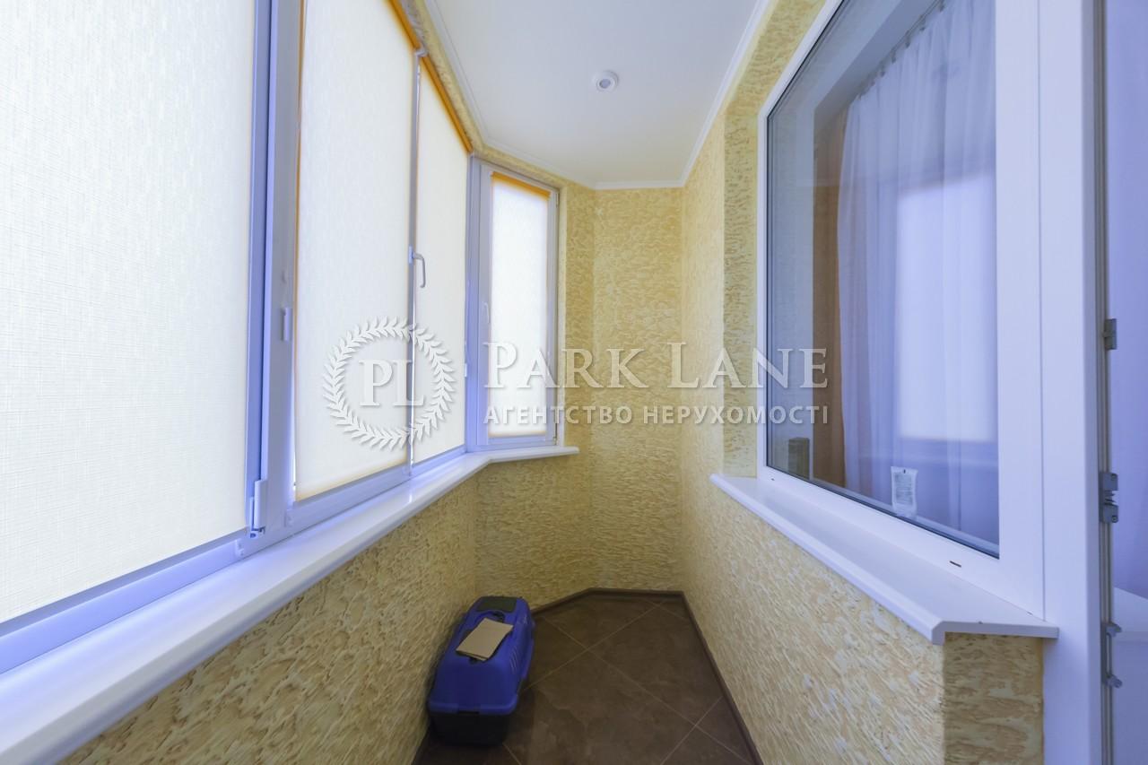 Квартира ул. Чавдар Елизаветы, 13, Киев, Z-1371 - Фото 16