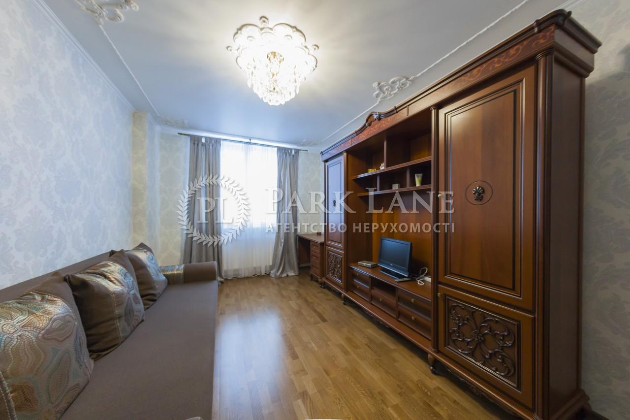 Квартира ул. Чавдар Елизаветы, 13, Киев, Z-1371 - Фото 3