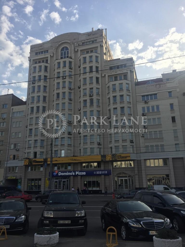Офіс, R-22095, Мельникова, Київ - Фото 1