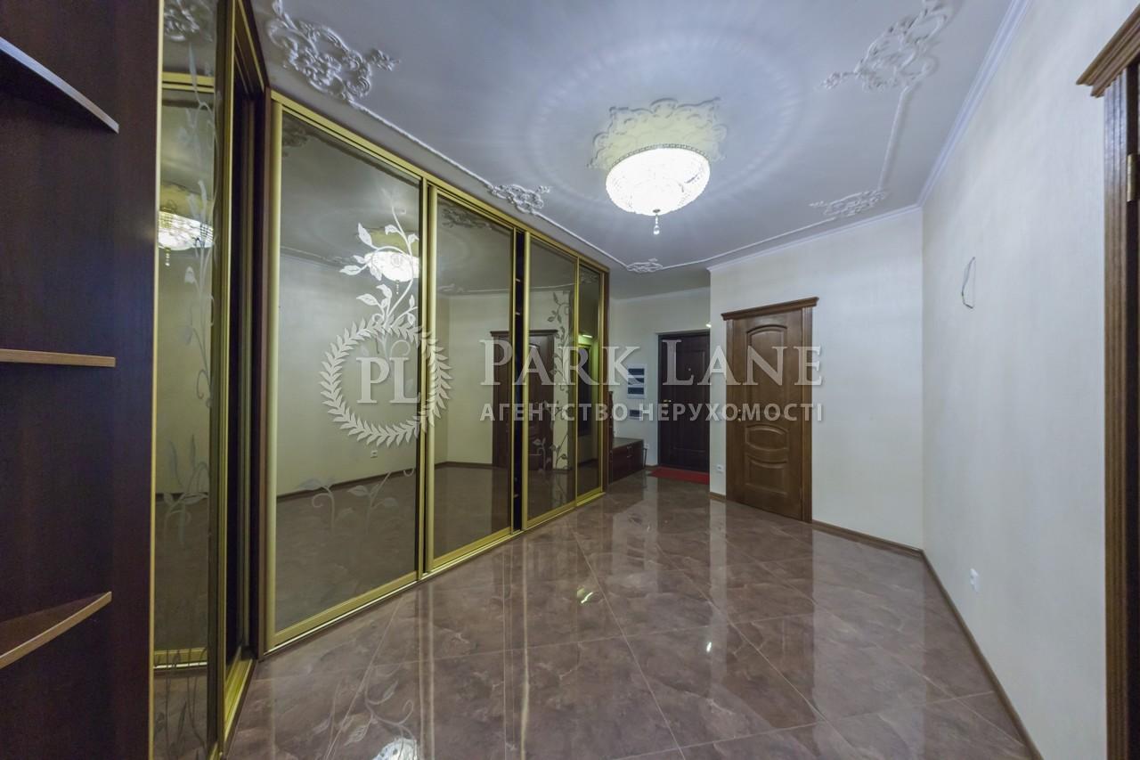 Квартира ул. Чавдар Елизаветы, 13, Киев, Z-1371 - Фото 20