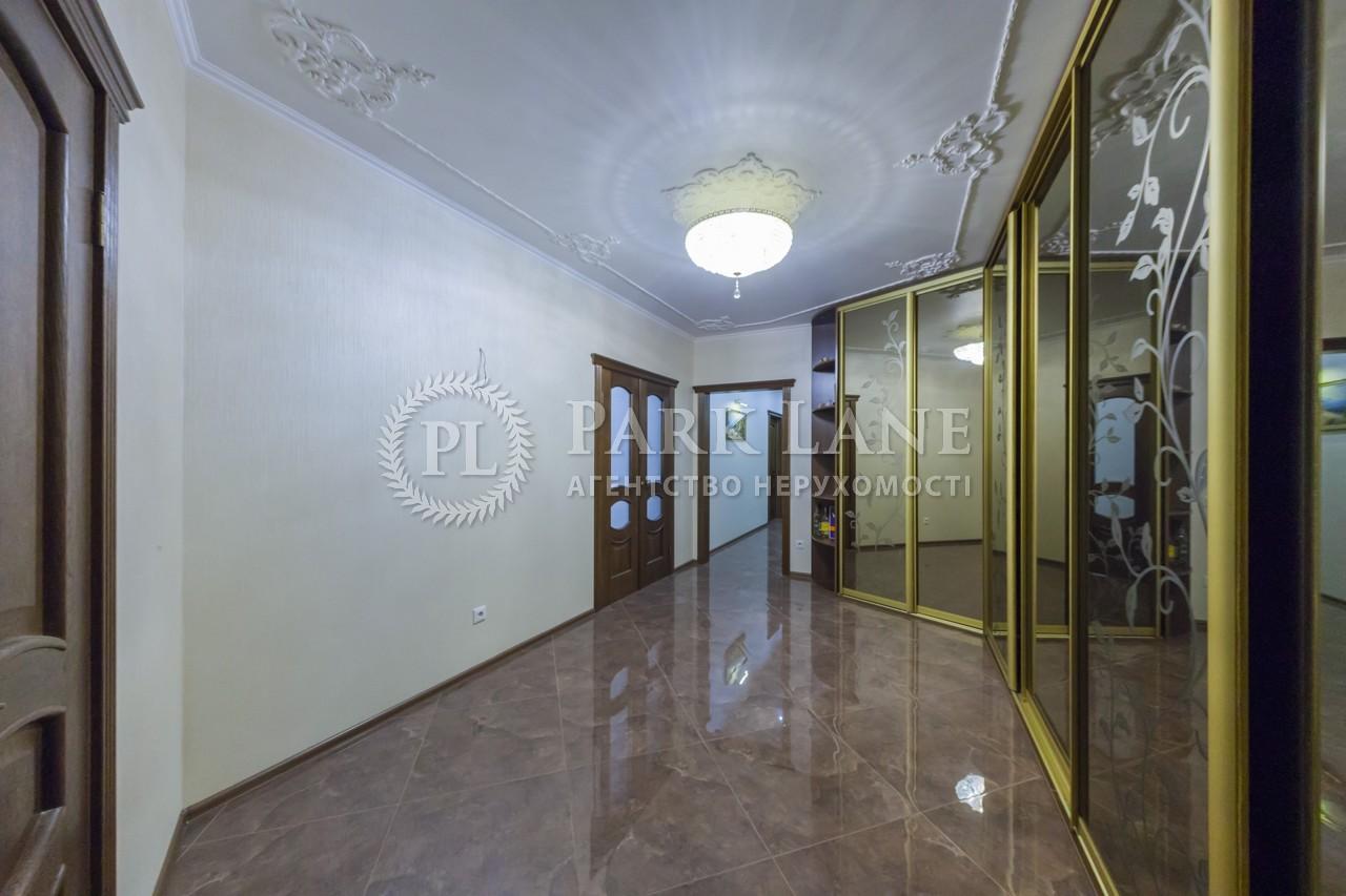 Квартира ул. Чавдар Елизаветы, 13, Киев, Z-1371 - Фото 19
