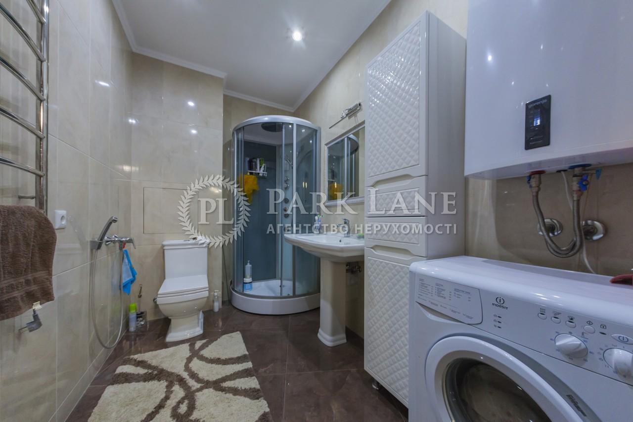 Квартира ул. Чавдар Елизаветы, 13, Киев, Z-1371 - Фото 15