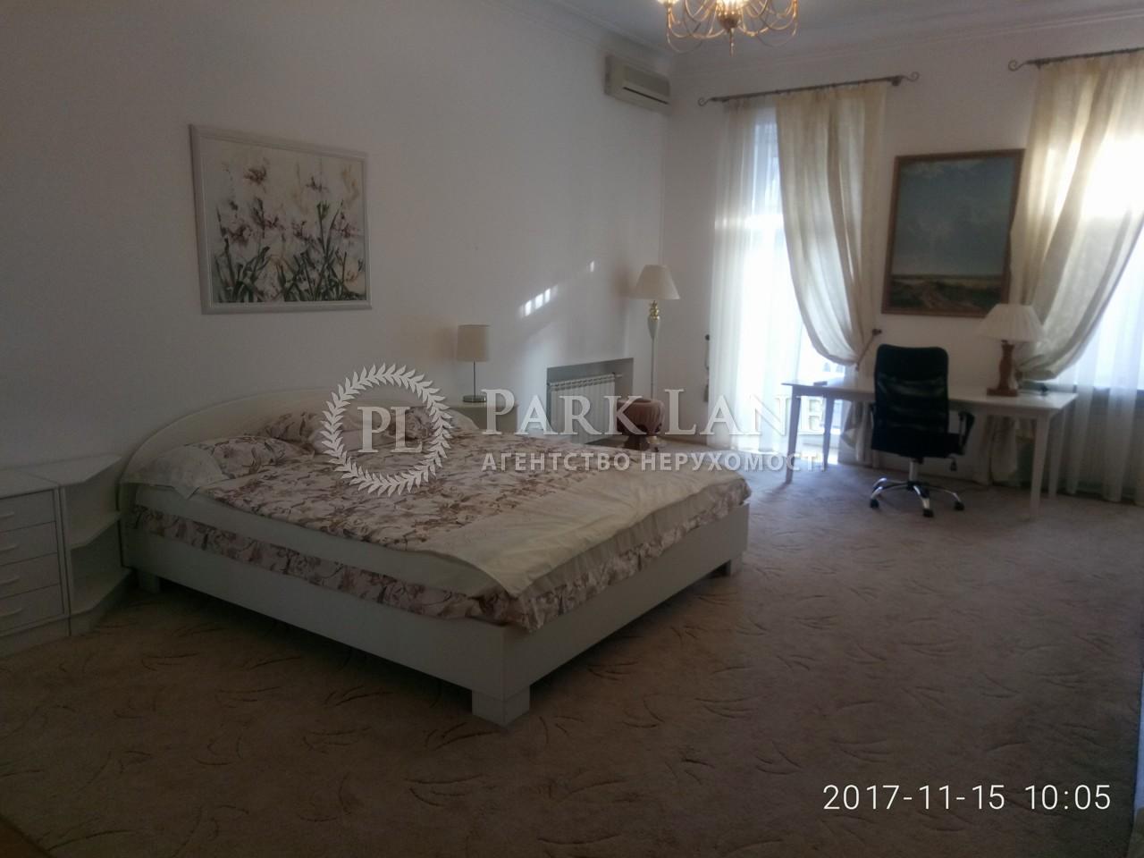 Квартира ул. Заньковецкой, 4, Киев, A-83502 - Фото 4