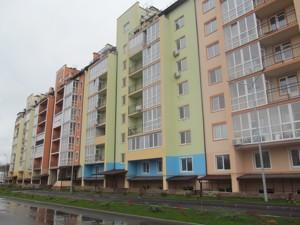 Квартира K-29502, Лебедева Академика, 1 корпус 7, Киев - Фото 2