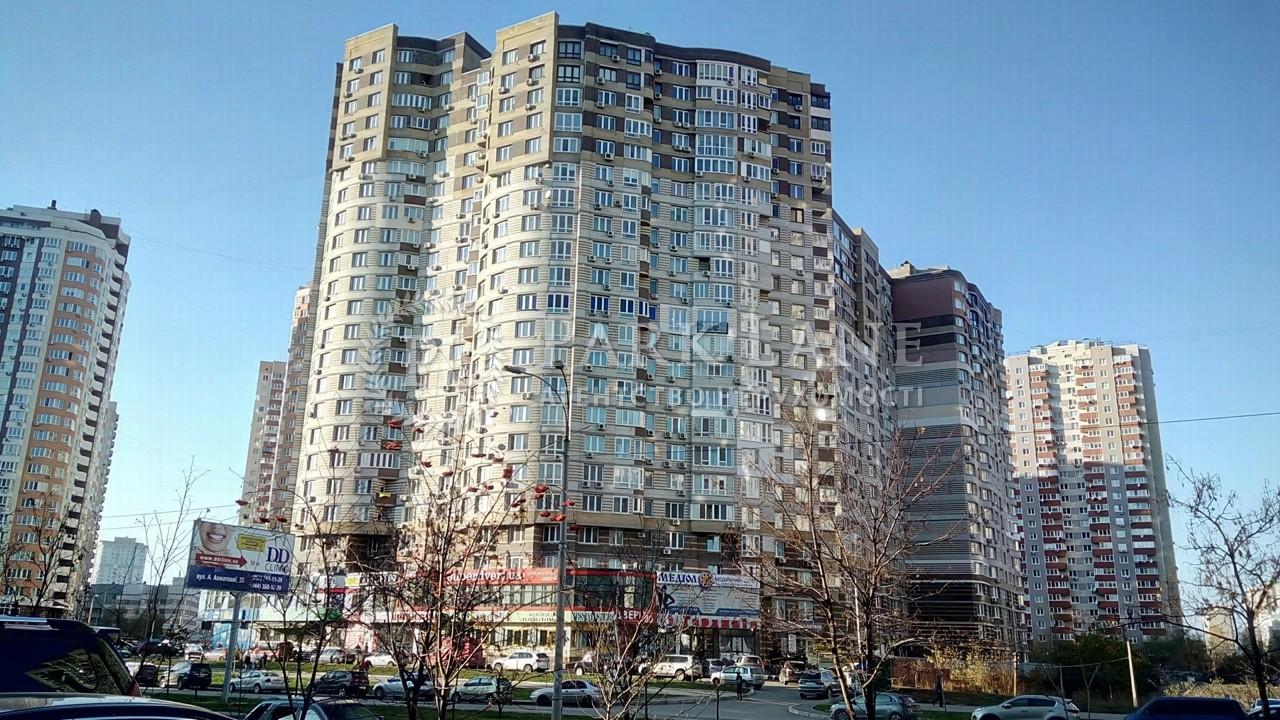 Квартира ул. Ахматовой, 30, Киев, B-98662 - Фото 20