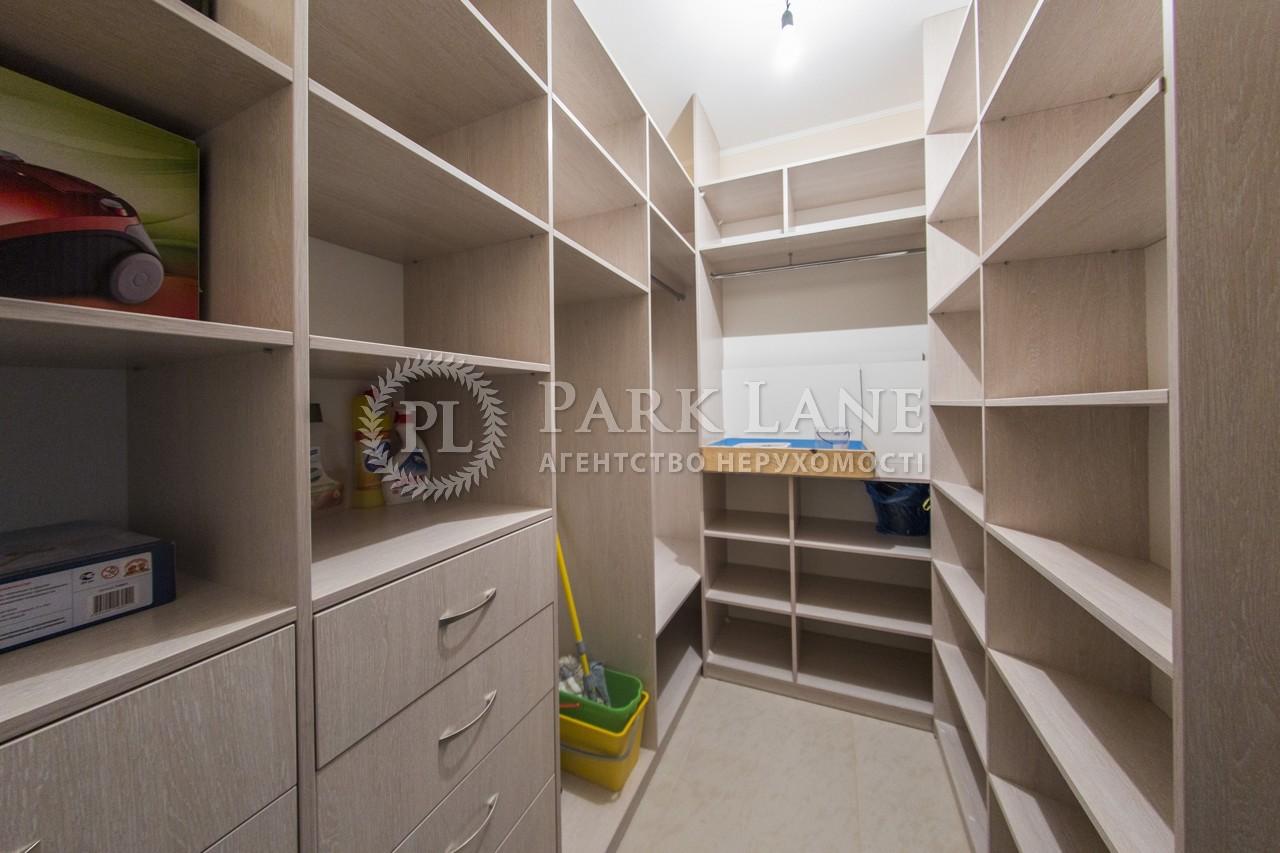 Квартира Z-90277, Парково-Сырецкая (Шамрыло Тимофея), 4в, Киев - Фото 23