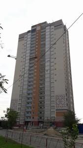 Квартира R-40005, Гмыри Бориса, 18, Киев - Фото 4