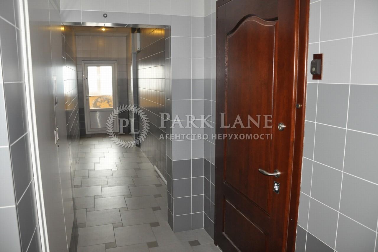 Квартира ул. Коновальца Евгения (Щорса), 32а, Киев, A-73479 - Фото 34