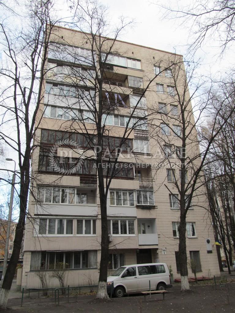 Офіс, вул. Омеляновича-Павленка Михайла (Суворова), Київ, M-30073 - Фото 1