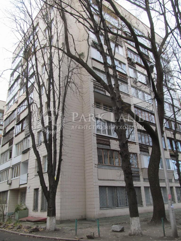 Офіс, вул. Омеляновича-Павленка Михайла (Суворова), Київ, M-30073 - Фото 9