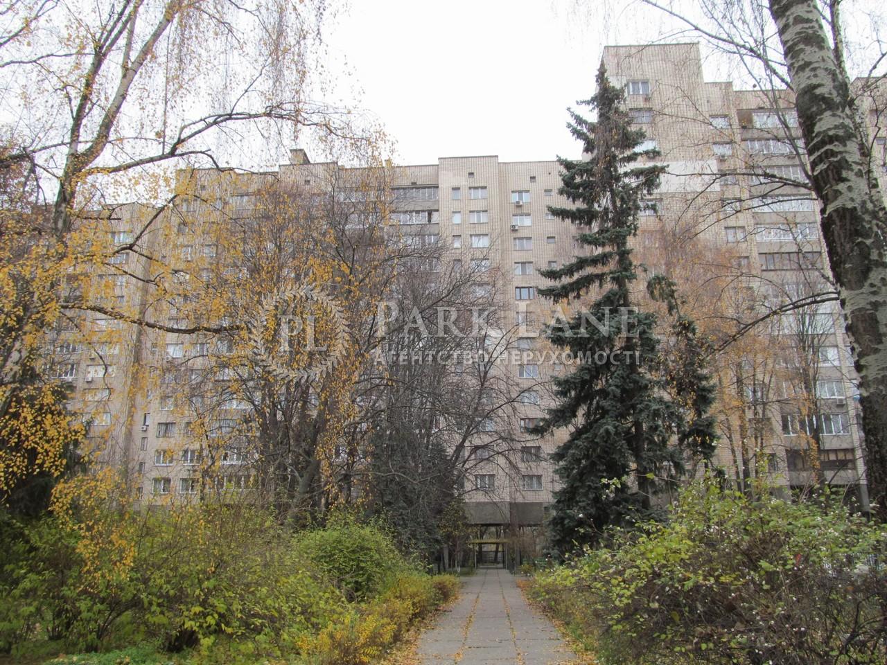 Квартира ул. Емельяновича-Павленко Михаила (Суворова), 13, Киев, B-95164 - Фото 1