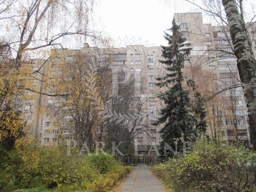 Квартира Емельяновича-Павленко Михаила (Суворова), 13, Киев, Z-614645 - Фото