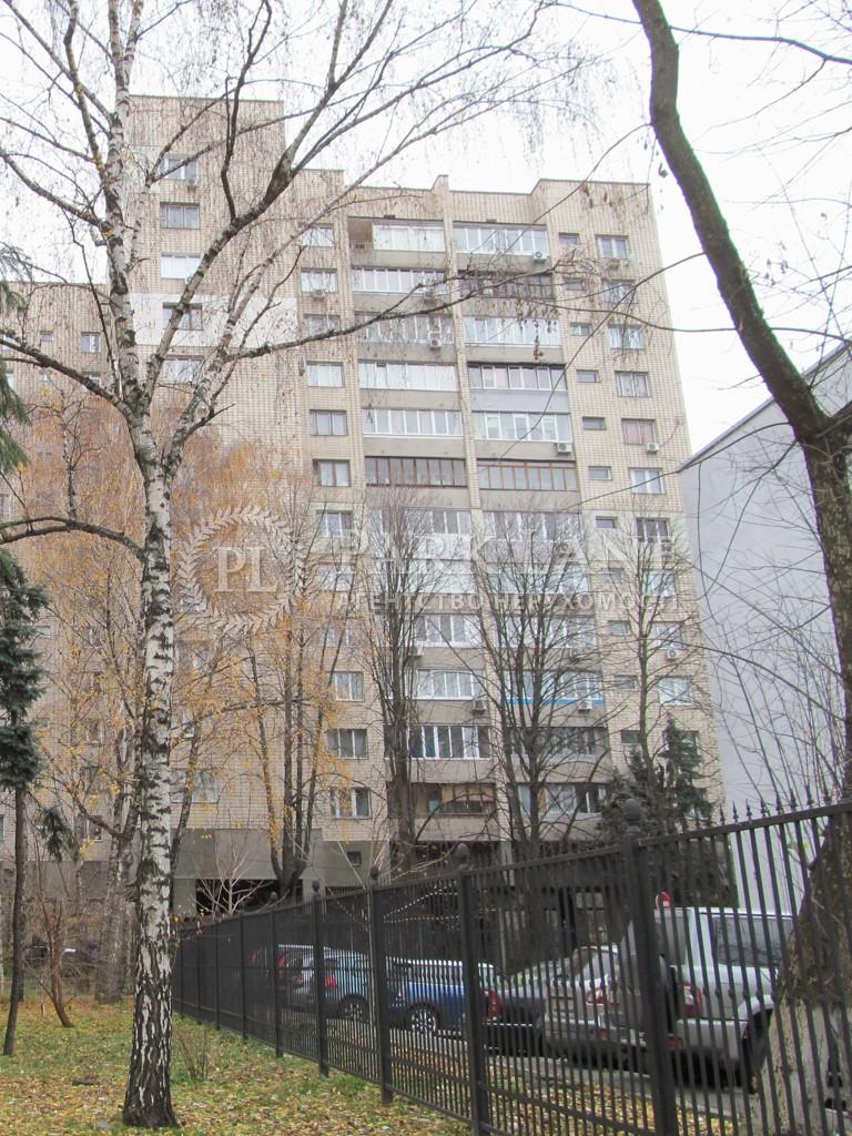 Квартира ул. Емельяновича-Павленко Михаила (Суворова), 13, Киев, B-95164 - Фото 13