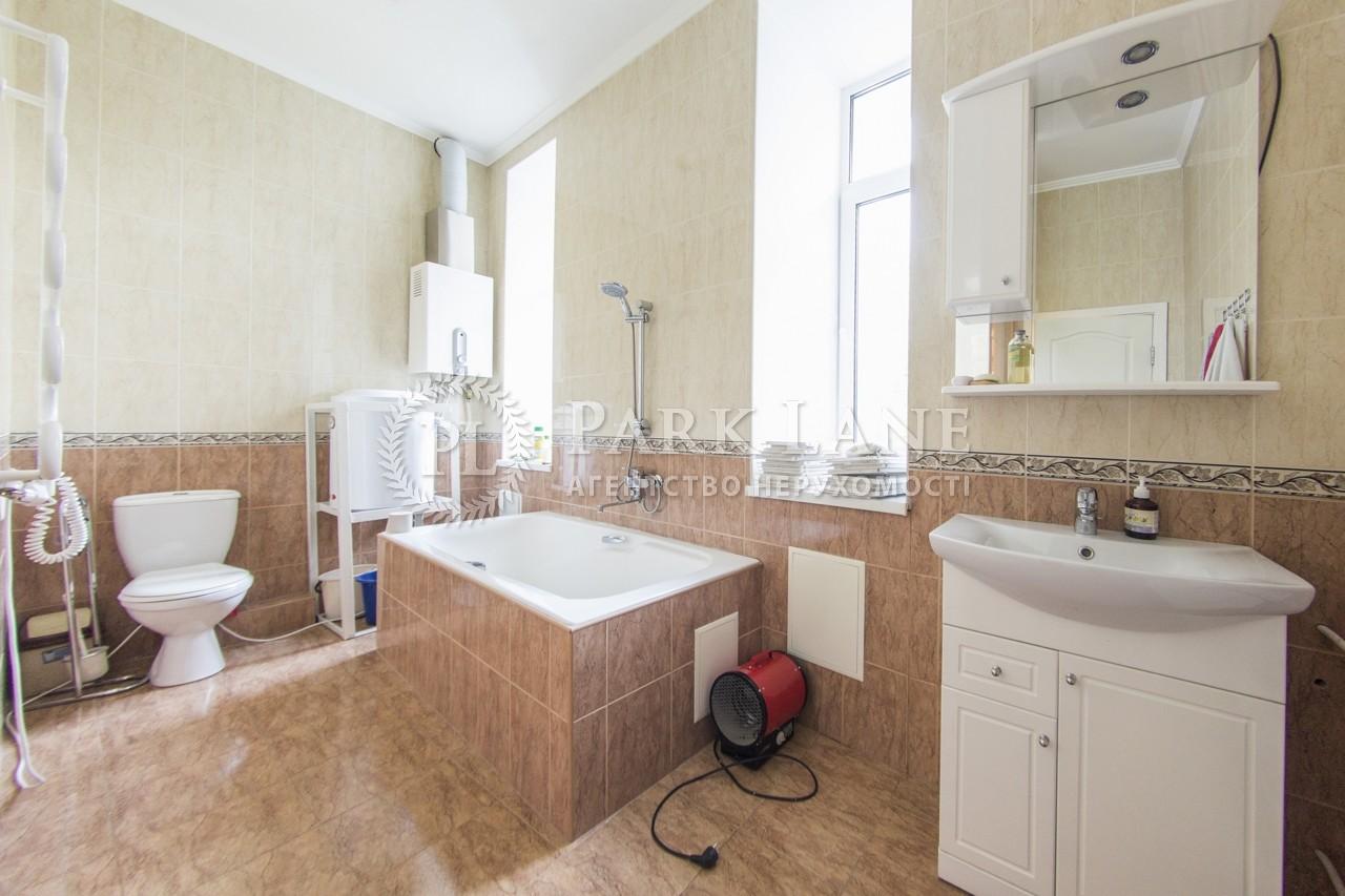 Квартира J-24844, Ярославов Вал, 14д, Киев - Фото 13