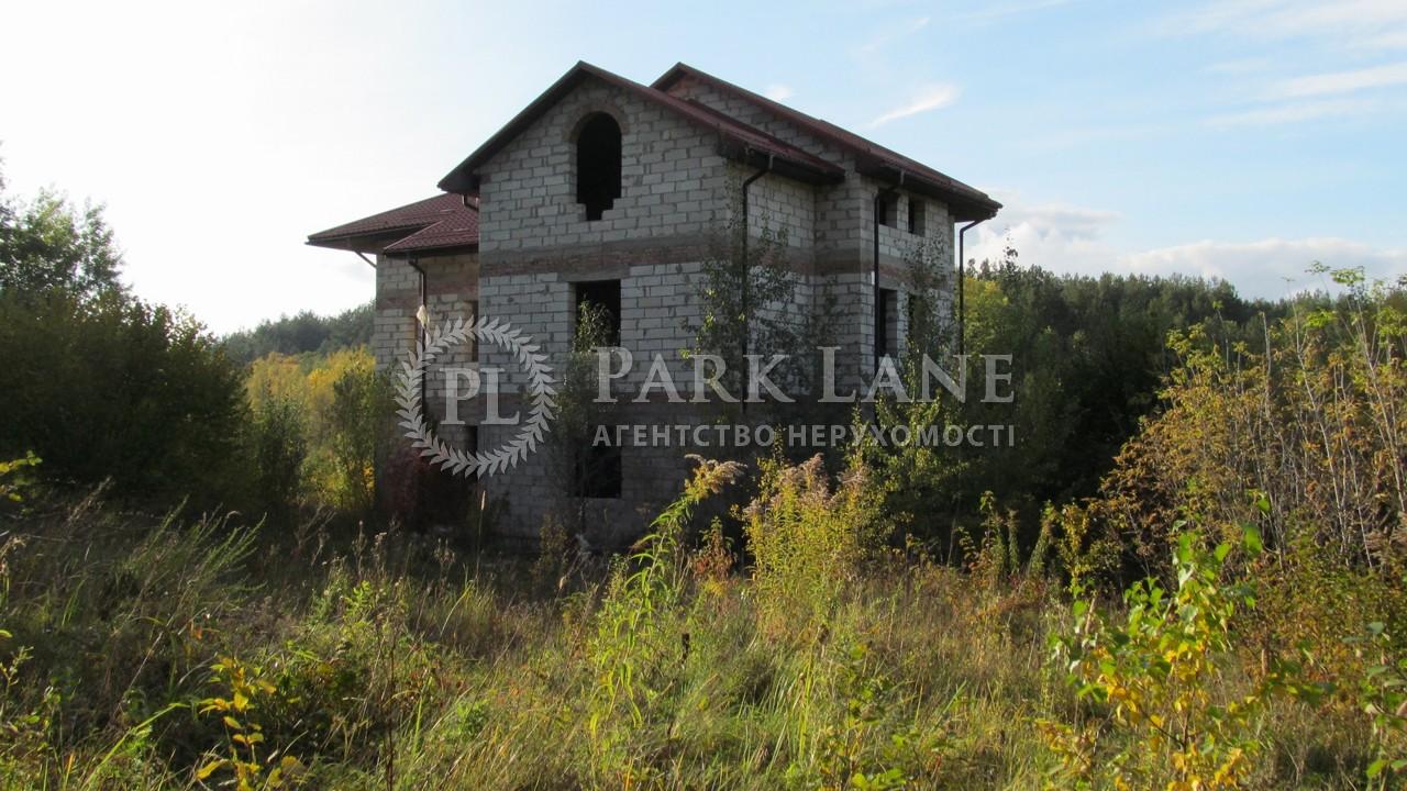 Дом Застугна (Васильковский), K-25570 - Фото 5