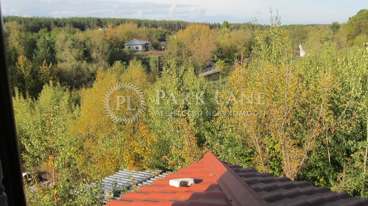 Дом K-25570, Застугна (Васильковский) - Фото 21