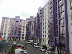 Коммерческая недвижимость, J-26273, Садовая
