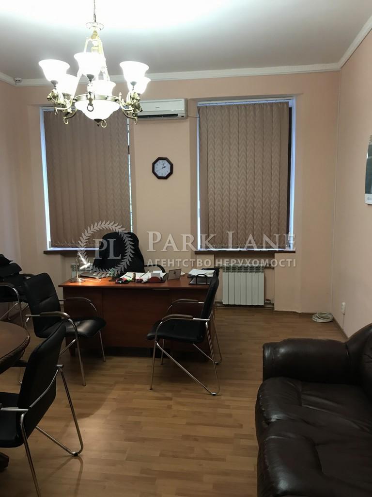 Квартира ул. Институтская, 24/7, Киев, Z-570355 - Фото 4