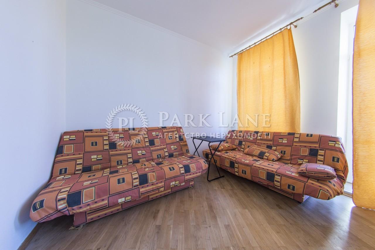 Квартира J-24844, Ярославов Вал, 14д, Киев - Фото 9