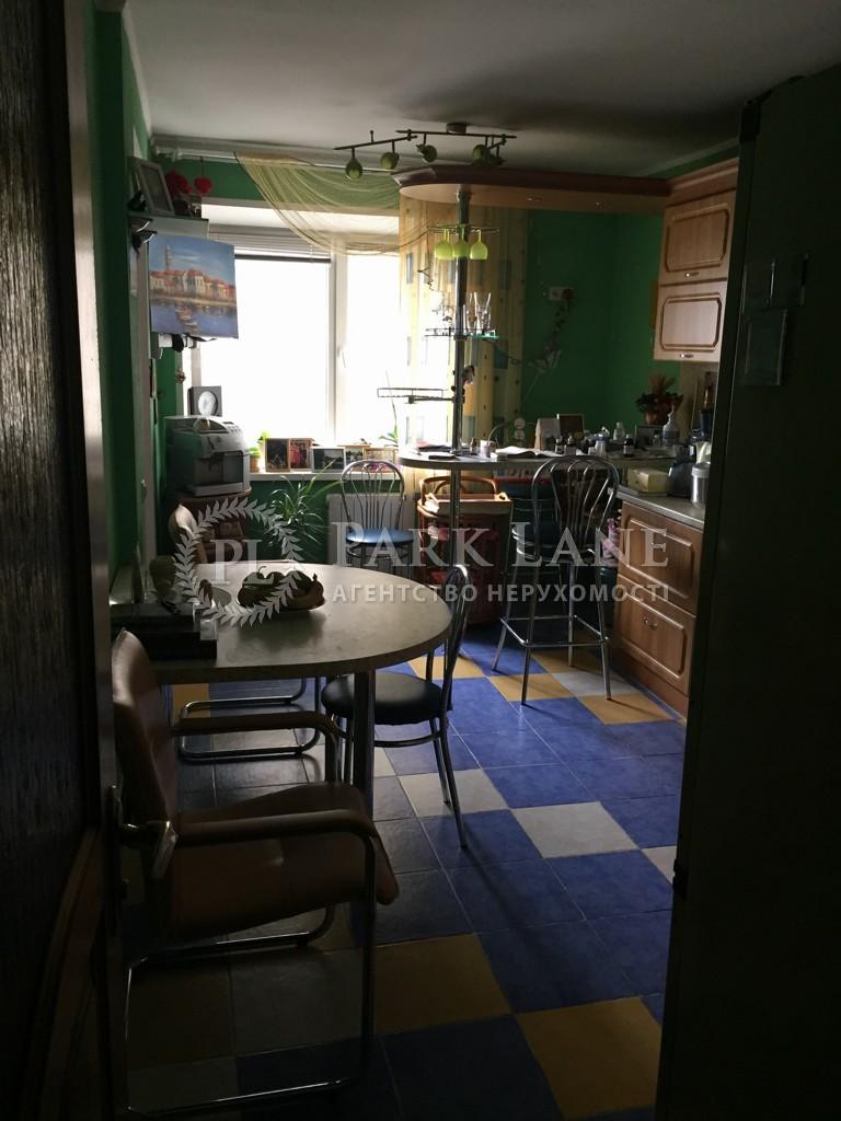 Квартира ул. Декабристов, 12/37, Киев, R-13370 - Фото 9