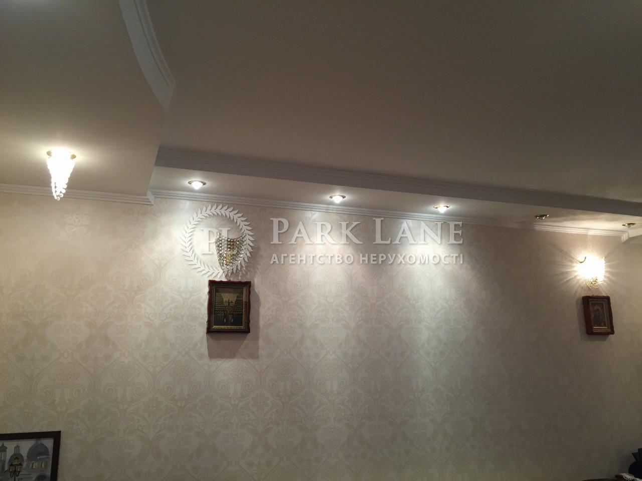 Квартира ул. Декабристов, 12/37, Киев, R-13370 - Фото 12