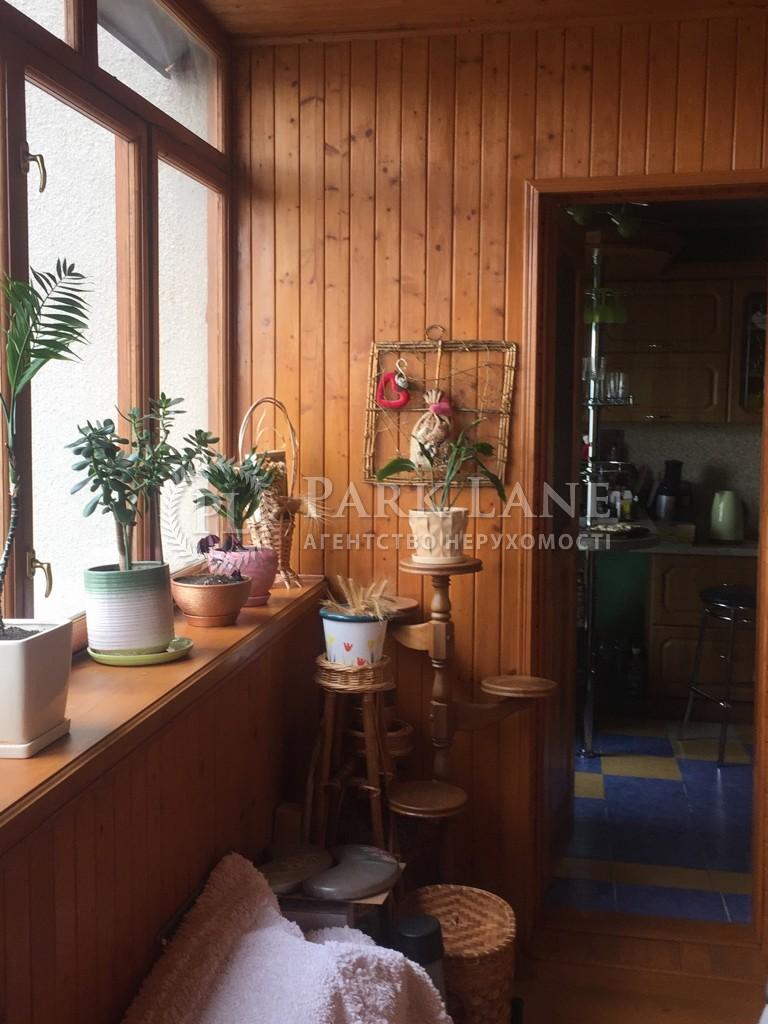 Квартира ул. Декабристов, 12/37, Киев, R-13370 - Фото 10