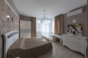 Квартира B-95846, Кудряшова, 20б, Киев - Фото 7